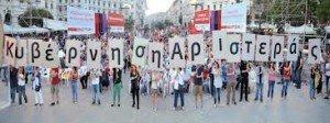 greek-demonstration-300x112 démocratie dans Fiches de lecture